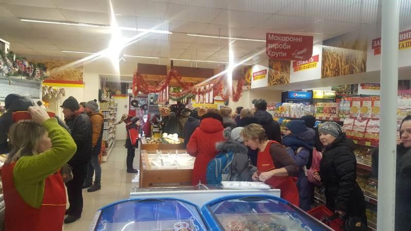 Наш Край супермаркет